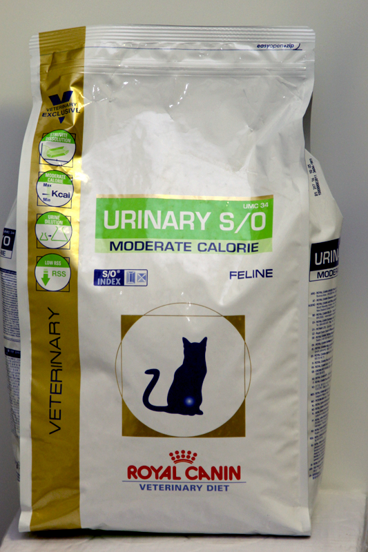 ROYAL CANIN VDIET FELINE URINARY Image